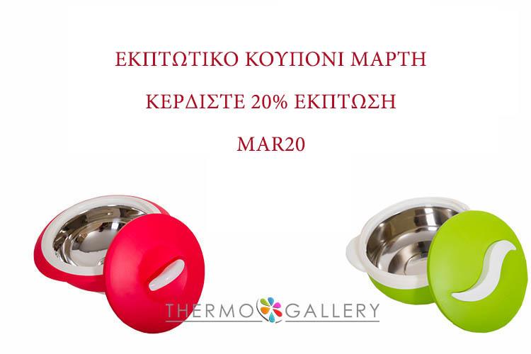 ekptoseis-martis